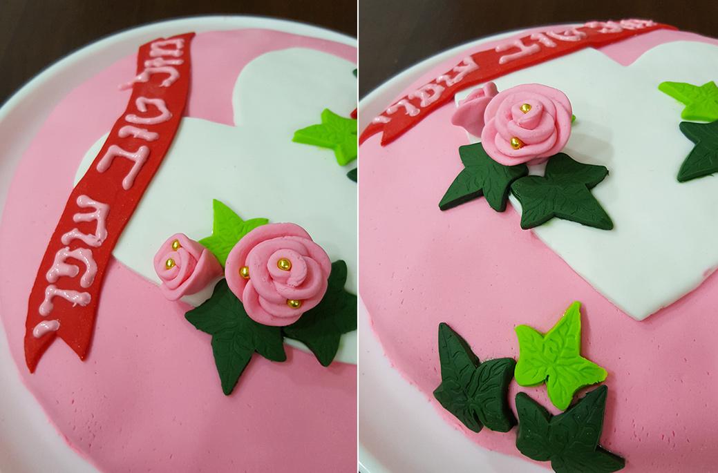 עוגת-אביב-1