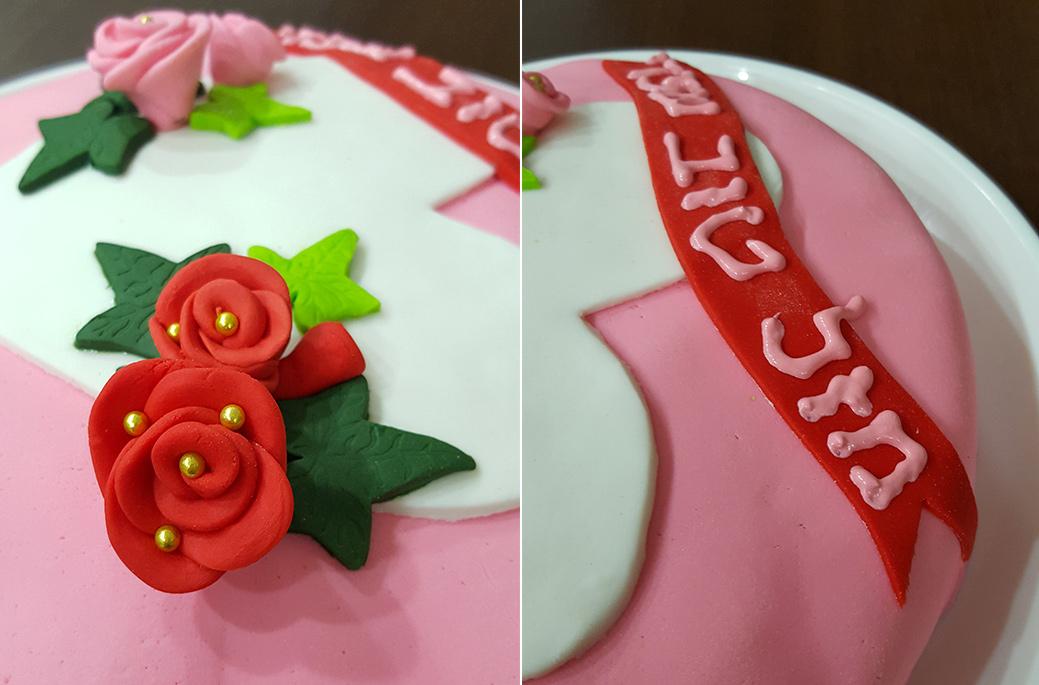 עוגת-אביב-2