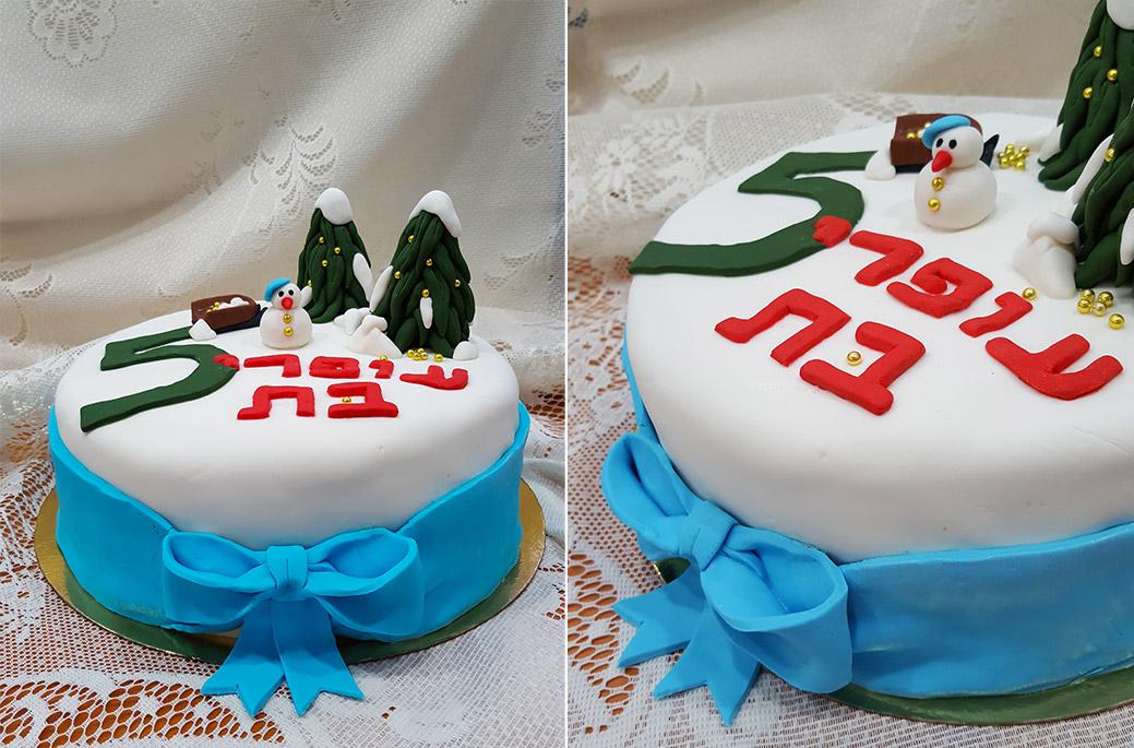 עוגת-חורף-1