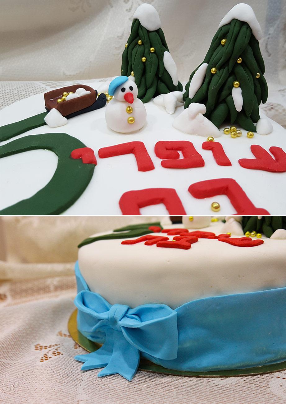 עוגת-חורף-2