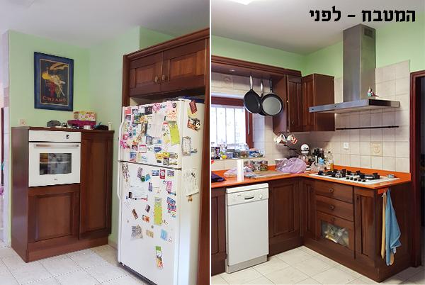 מטבח-לפני-3